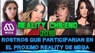 MEGA EMPEZÓ LAS CONVERSACIONES CON LOS PARTICIPANTES DE SU PROXIMO REALITY? 2017 Video