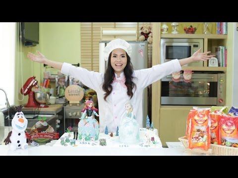 เค้กเจ้าหญิงโฟสเซ่น frozen princess cake / เค้กดีๆ by jadee และ แป้งเค้กกระทิง