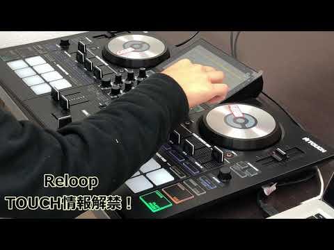 【DJ連載-65-】Reloop 新製品 TOUCHが発表!!!!
