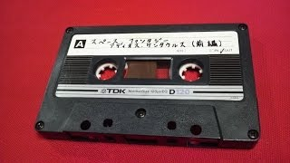TDK D Normal Position TypeⅠ カセットテープ 昭和 Retro Vintage Compact Cassette Collection
