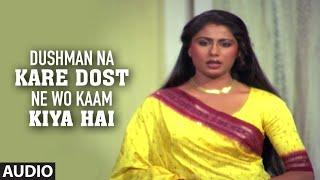 Dushman Na Kare Dost Ne Wo Kaam Kiya Hai Full (Audio) Song | Aakhir Kyon |Rajesh Khanna, Smita Patil