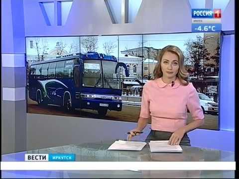 """Летом 2017-го года часть пригородных автобусов перестанут заходить в центр Иркутска, """"Вести-Иркутск"""""""