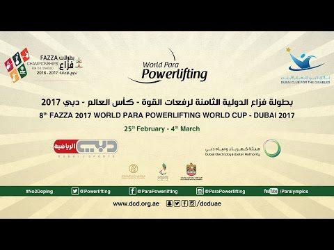 Female 61 & 67 kg (8th Fazza 2017 world para powerlifting world cup)