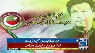 Imran Khan criticizes Nawaz Sharif on Twitter