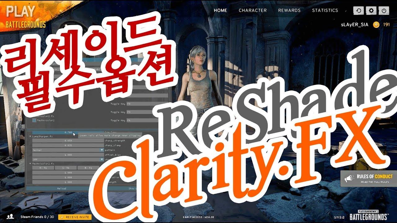 "Pubg Reshade Hdr Fx: 배틀그라운드 리세이드 대박 FX 소개 ""클레어리티"" PUBG Reshade ""Clarity.FX"