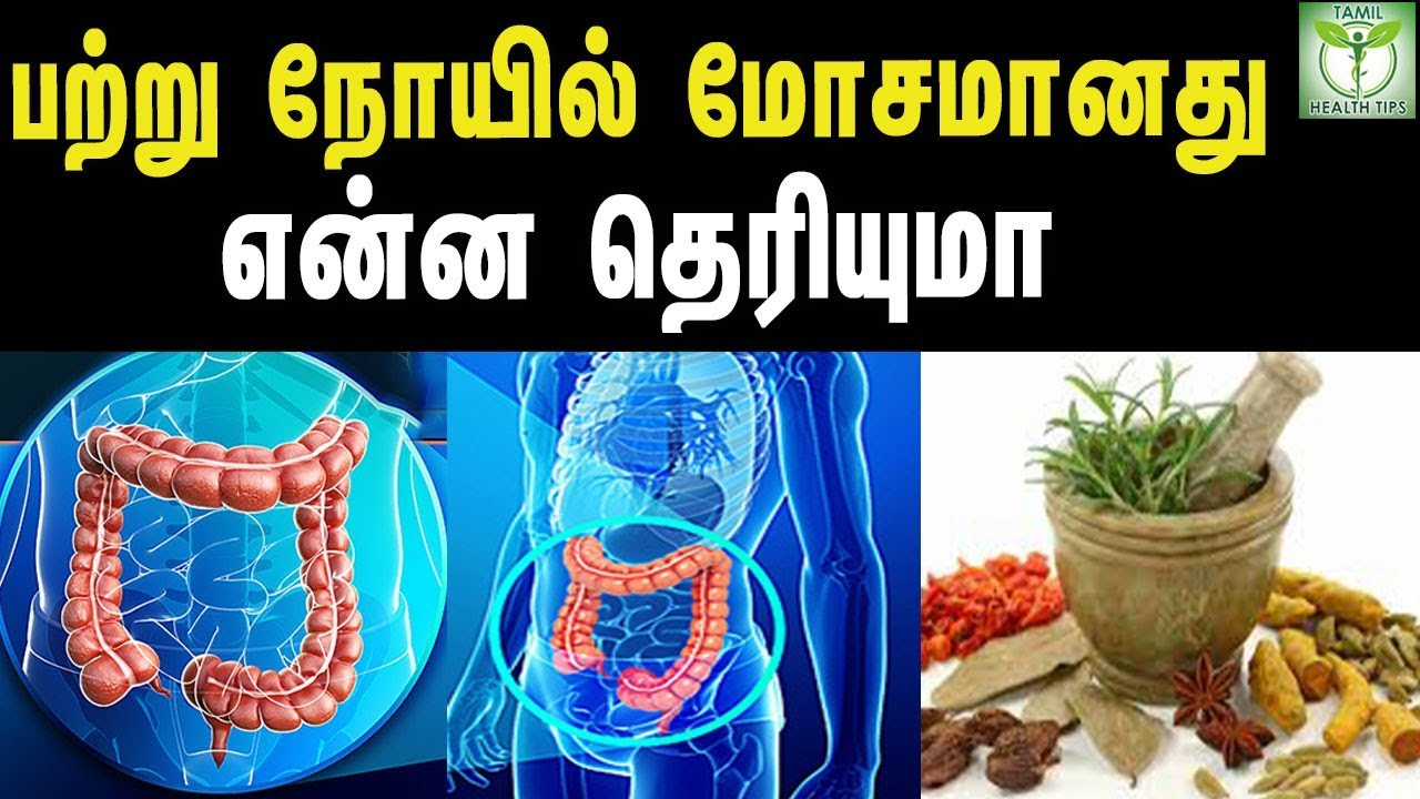 Super Foods For Colon Cancer Tamil Health Tips Youtube