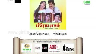 03 Paasam Prema Paasam-Prema Paasam-Tamil-S. P. Balasubrahmanyam-Vaali