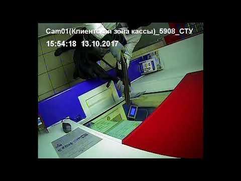 Ограбление Восточный Экспресс Банк (Иркутск)