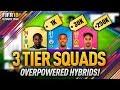 FIFA 18 3 TIER SQUADS! OVERPOWERED HYBRIDS w/ GABRIEL JESUS!