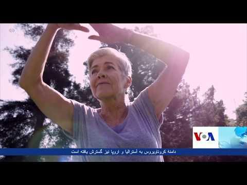 The Yoga Teacher VOA Ashna TV