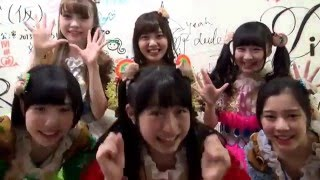 JAM 2016 Day1に出演の乙女新党さんよりコメント動画が届きました!