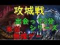 【FAITH 動画#47】攻城戦 こんなん無理すぎて...w【そして属性30で塔20階回るリベンジ!】
