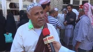 صرف معاشات أسر الشهداء ومناضلي الثورة في عدن | تقرير ادهم فهد |يمن شباب