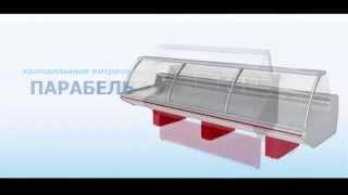 Ремонт Холодильного Оборудования | Технология Холода(, 2015-02-04T12:45:05.000Z)