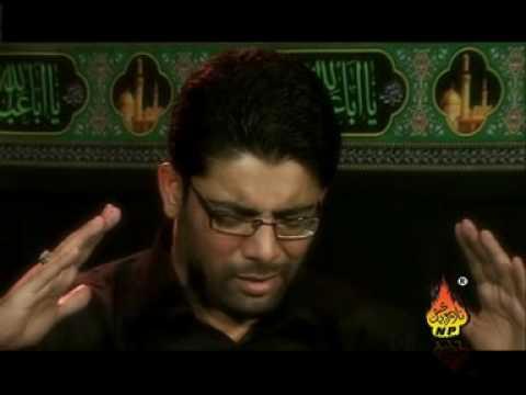 New Noha 2010 MIR HASAN MIR (Hussain Chup Hay)