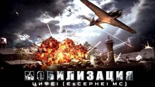 War Epic Soundtrack Hits! Legendary Сinematic instrumental! Megamix