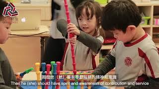 Publication Date: 2017-12-12 | Video Title: 一所以中國傳統文化為核心的國際學校你聽說過嗎?   An I