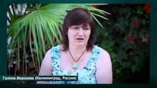 Галина Морозова Калининград, Россия  Алекс   это гений, который живет среди нас