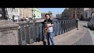 """Бандитский Петербург песня """"Город которого Нет"""" И.Корнелюк кавер для саксофона"""