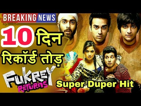 Fukrey Returns 10th Day Collection | 2nd Weekend Collection | Super Duper Hit