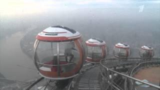 Открытие Китая. Кантонская башня. Анонс