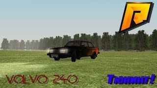 Купил неуправляемую Volvo 240 | Radmir RP | #16