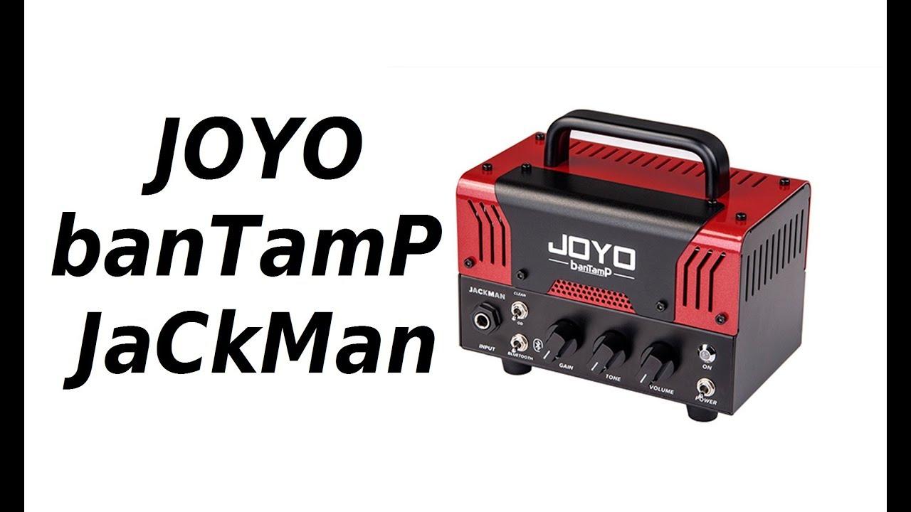 JOYO banTamP JaCkMan - The Guitar FOG