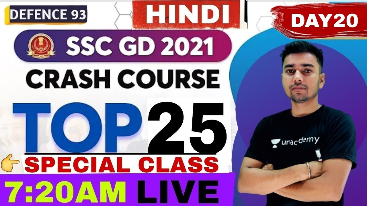 Ssc Gd 2021 Hindi Crash Course-20 By-Mukesh Sir