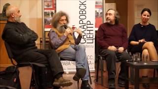 фрагменты дискуссии о ВАК и защитах диссертаций в России, 19 Feb 2019