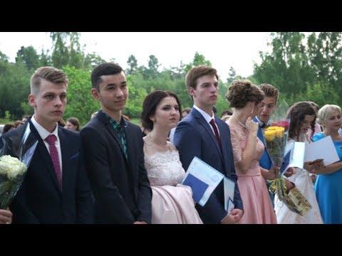 Выпускной 2017 (ПОЛНОСТЬЮ) МБОУСОШ с. Донское