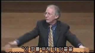 [존 파이퍼]