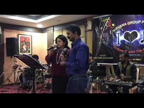 Taal se taal mila ...Sreekumar Nair with Arti Gadgil