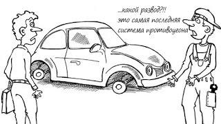 продать авто в украине так же просто как сходить в супермаркет, если знаешь где...(, 2015-08-26T22:16:06.000Z)