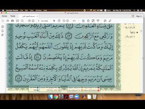 Eaalim Haleema - Surah Aal-'Imran ayat 41 to 52 from Quran   - YouTube