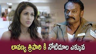 SI Poking Sundeep Kishan - Lavanya Helps Daniel Balaji At Cash Counter - 2018 Telugu Movie Scenes