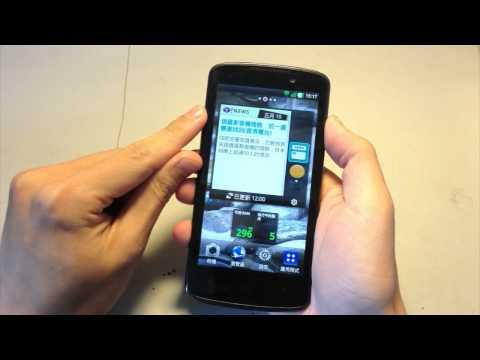 LG Optimus True HD LTE - 系統操作