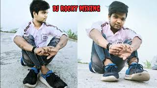 PAYALIYA BAJANI LA DO PIYA SONG DJ ROCKY DHOLPUR MIXING POINT