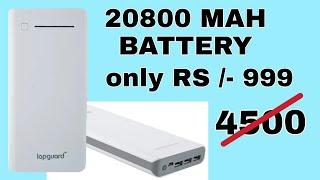 20800 mah power bank