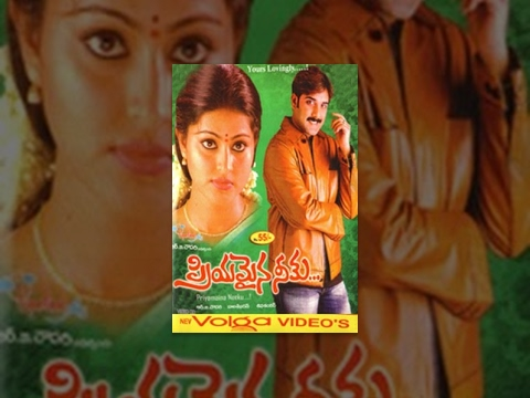 Priyamaina Neeku Full Length Telugu Movie