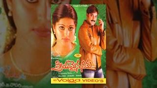 Priyamaina Neeku Full Length Telugu Movie