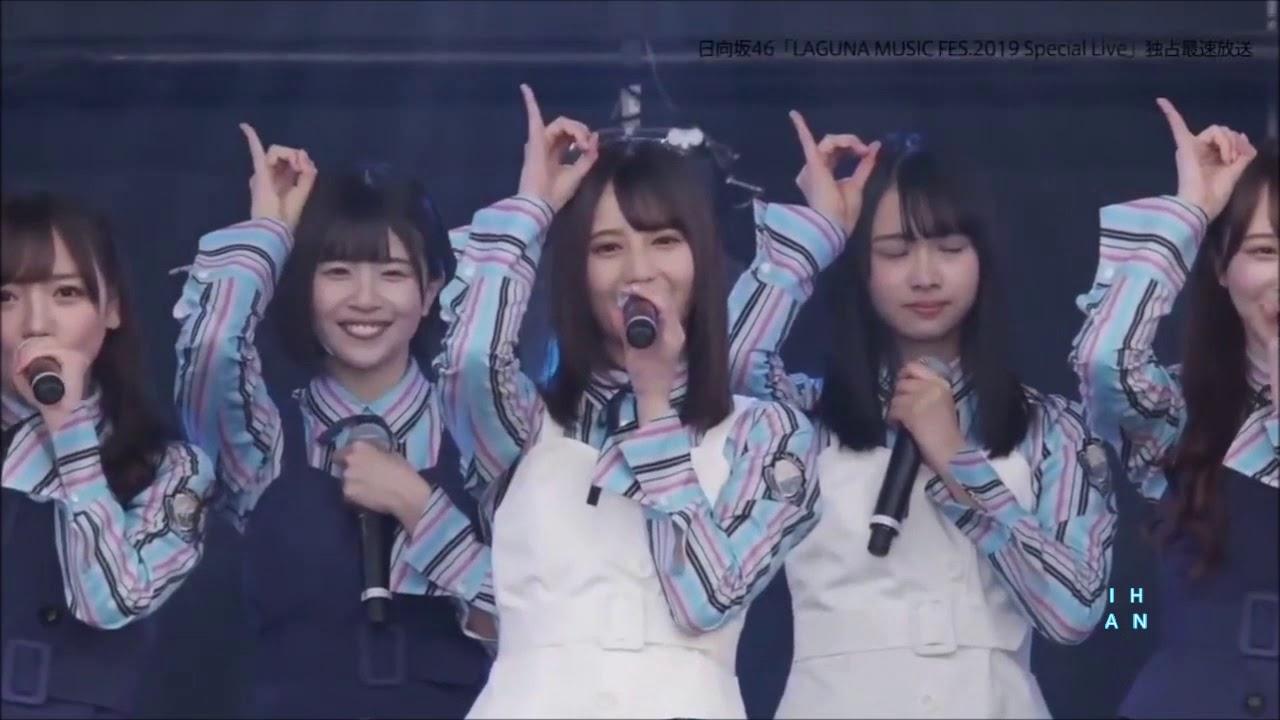 日向坂46 ライブ overture キュン ときめき草 live