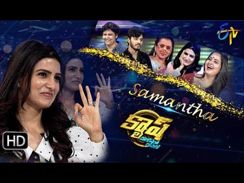 cash-|-samantha,teja,nandini-reddy,pragathi-|-6th-july-2019-|-full-episode-|-etv-telugu