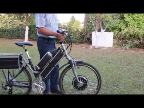 Ηλεκτρικο ποδηλατο - Electric Bicycle