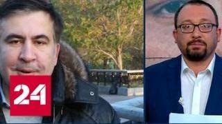 Грузинский снайпер назвал имена причастных к расстрелу людей на Майдане - Россия 24