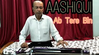 AB Tere Bin Jee Lenge Hum ( Aashiqui ) Cover On Banjo Ustad Yusuf Darbar / 7977861516