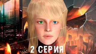 The sims 3 сериал Маруся. Талисманы 1 сезон 2 серия