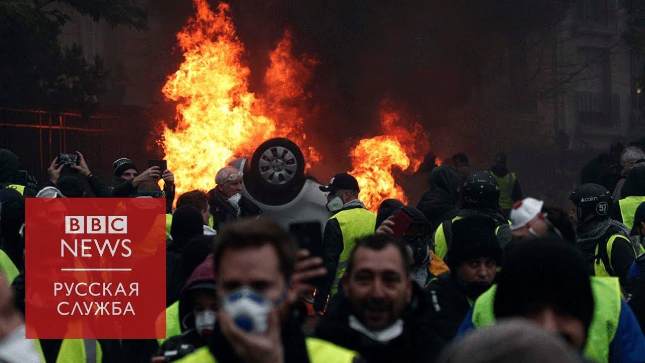 Это вам не Россия: правительство Франции жестоко подавляет уличные протесты