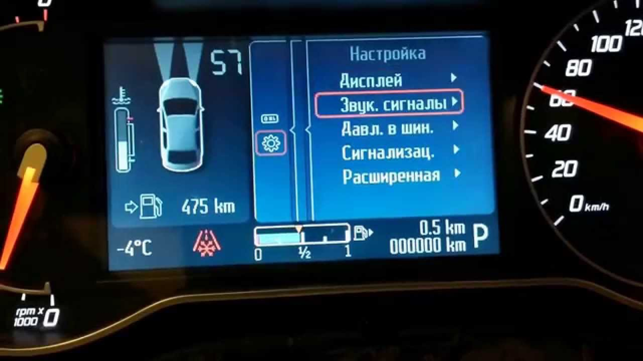 Ford Convers Extended Settings Menu Youtube