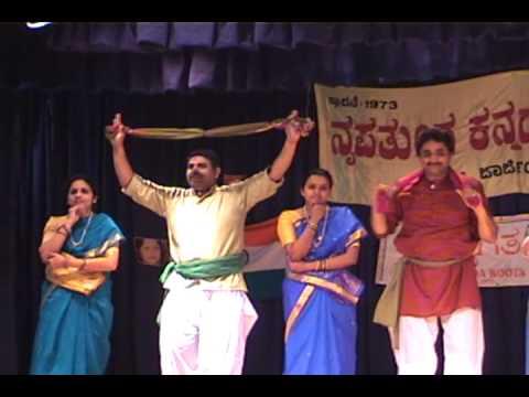 Kannada folk dance Cheluvayya_Cheluvo.wmv