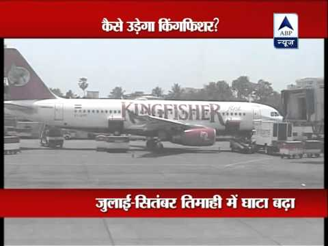 Kingfisher Airlines Q2 Loss Widens To Rs754 Crore